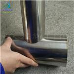 厂家供应防盗网金属管材液压冲孔机 楼梯扶手坡口机 门窗加工设备