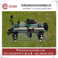 CCM直线模组激光切割裁床打标设备滑台,厂家直销。