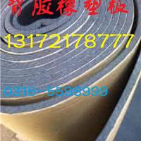玻纤布、背胶-橡塑保温棉-=每平米价格-河北推荐