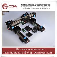 CCM直线滑轨滑台 数控导轨高速直线模组,可配步进伺服滑台模组