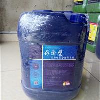 张家界嘉佰丽好涂壁防水涂料环保防水品牌