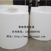 1000L加药箱1吨PE塑料搅拌桶