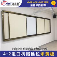 铝合边框推拉绿板4东莞教学白板4中山制作推拉绿板