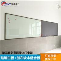 移动式玻璃黑板4东莞挂式玻璃白板4制作规格玻璃白板