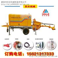 欢迎光临、泰山泵业水泥砂浆喷浆机(股份)集团-欢迎您!