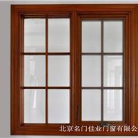 北京别墅门窗