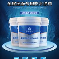 荆州金属屋面防水涂料