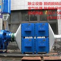 沥青混炼机光氧催化多元复合等离子废气净化器
