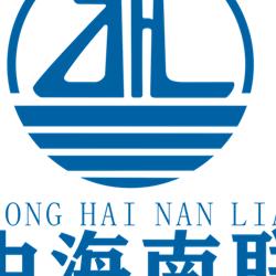 广东中海南联能源有限公司东莞分公司