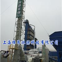 上海塑料注塑厂废气处理设备公司