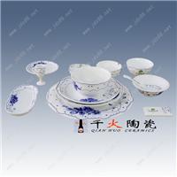 景德镇陶瓷餐具定做厂家 专业定做高档骨瓷酒店摆台餐具