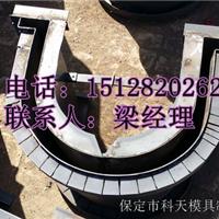 U型排水沟模具模型模板