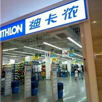 重庆水泥硬化剂柯卡保厂家直销
