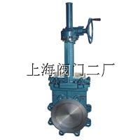 Z573X-6/10 铸铁锥齿轮传动浆液阀上海沪工阀门厂