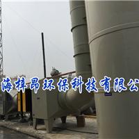 山东河北喷漆废气处理设备