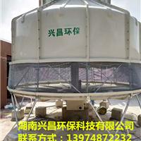 贵州冷却塔安装贵州冷却塔维修贵州冷却塔厂家