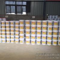 宝坻改性环氧粘钢胶 钢板混凝土结构加固胶粘剂