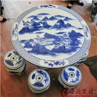 陶瓷桌凳,别墅庭院专用陶瓷桌凳