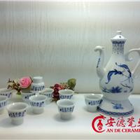 陶瓷酒具,酒具生产厂家