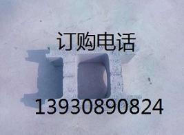 混凝土模块检查井规格