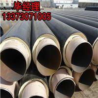 国标聚氨酯发泡保温管可靠成品价格