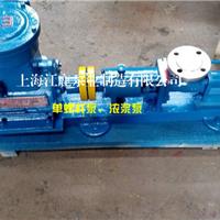 桂林不锈钢卫生级螺杆泵厂家,不锈钢卫生级螺杆泵价格