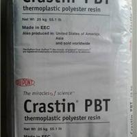 四川供应 PBT 美国杜邦 CE2055代理商