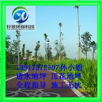 云南西山区生态透水路面包工包料施工