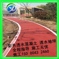 广西南宁透水地坪铺装 建设可持续发展的生态城市