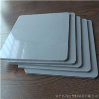 加工定制塑料模板PVC板耐磨防腐尺寸标准