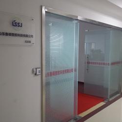 山东鲁硕塑胶科技有限公司