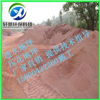 中国透水地坪道路的引导者  仙桃市湖北厂家施工无忧