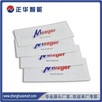 供应RFID防拆标签_有源防拆标签_RFID资产防盗