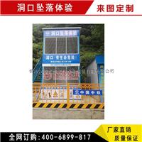 施工现场安全体验馆 设计制作安装一站式服务  汉坤实业