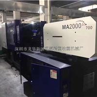 出售9成新海天注塑机MA200原装电脑变量泵
