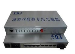 八路网络高清专用数字光端机