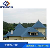 集成房屋用什么瓦合适?一般多采用玻纤胎沥青瓦 防水美观