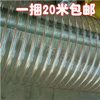 石家庄pu透明钢丝可伸缩吸尘通风管 陶瓷厂专用