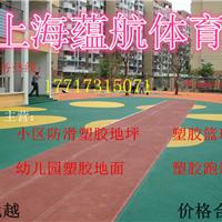 供应张家界市幼儿园塑胶地坪,学校塑胶跑道