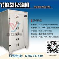 铝材节能氧化硅机氧化硅机维护15KA24V硅机