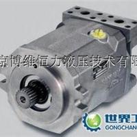 力士乐液压泵A4VG250EP4D
