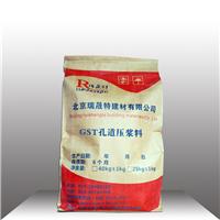 供应压浆剂怎么配压浆料 北京压浆剂价格