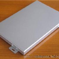 铝单板供应商/铝单板厂/铝单板1