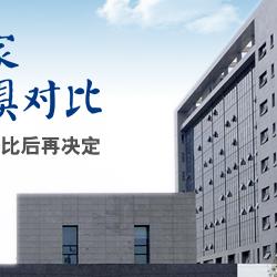 深圳市韩乐净水科技有限公司