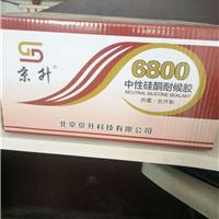 供应京升中性硅酮耐候胶/抗开裂6800