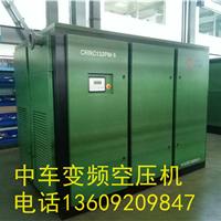 西安中车CRRC37PM永磁变频螺杆空压机