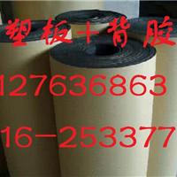 河南--郑州【自粘保温棉-橡塑板【】价格--河北发货