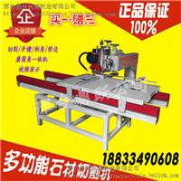 多功能瓷砖切割机 1.2米瓷砖切割机 瓷砖加工设备