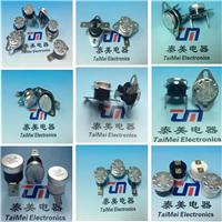 温控开关/饮水机温控开关/KSD301热保护器/温度开关