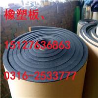 B2级橡塑板 背胶 玻纤布铝箔-价格